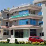 Hotel Ranthambhore Paradise, Sawāi Mādhopur