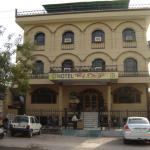 Hotel Taj Plaza, Agra