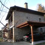 Hotel Pictures: Casa de Aldea La Ablanera, Elgueras