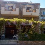 Hotel Pictures: L'acqua Viva, Calacuccia