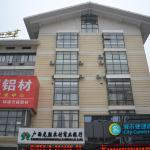 Hotel Pictures: City Comfort Inn Guilin Longsheng, Longsheng