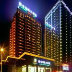 Serengeti Hotel, Shuangliu