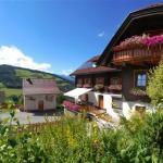 Hotel Pictures: Hochalmblick, Eisentratten