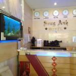 Song Anh 2 Hotel, Ho Chi Minh City