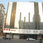 Hotel Pictures: Guangzhou Xiangdu Hotel, Huadu