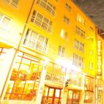 Hotel Santo, Karlsruhe