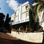 Beth-Shalom, Haifa