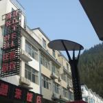 Hui Lai Hotel,  Huangshan Scenic Area