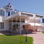Sudarushka Hotel, Krasnodar