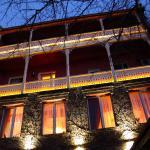 ZP Hotel,  Tbilisi City