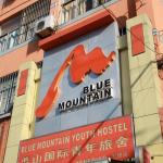 Shanghai Blue Mountain Youth Hostel - Hongqiao,  Shanghai