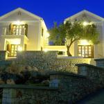 Adastra Ithaca Luxury Suites,  Vathi