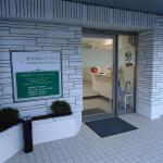 Shin-Okubo City Hotel, Tokyo