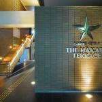 Candeo Hotels The Hakata Terrace, Fukuoka