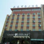 Hangzhou Tailong Business Hotel, Hangzhou