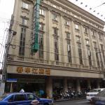 Chunshengjiang Hotel,  Shanghai