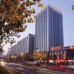 Amethyst Hotel, Hangzhou