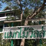 Makmai Villa - Rayong, Ban Phe