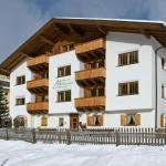 酒店图片: Haus am Mühlanger, 瑟弗浩斯