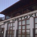 Metoxi Hotel