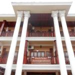 Domon Guesthouse, Vang Vieng