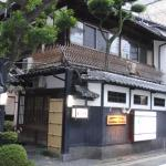 Japanese Ryokan Kashima Honkan, Fukuoka