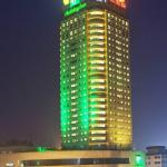 Holiday Inn Hefei Downtown,  Hefei