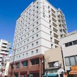 Hotel Keihan Asakusa,  Tokyo