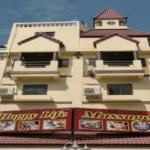 Happy Guest House,  Patong Beach