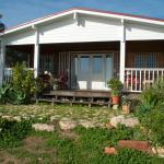 Casa Rural La Zarzamora, Vejer de la Frontera