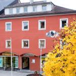 酒店图片: Hotel-garni Schwarzer Bär, 克雷河畔基希多夫