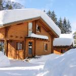 Hotel Pictures: Parc Isertan, Pralognan-la-Vanoise