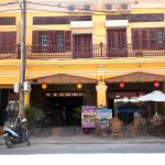 Old Town Guesthouse,  Kampot