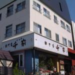 Hotel Senke, Myoko