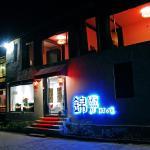 Lijiang Lu House Boutique Hotel,  Lijiang