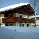 Hotellikuvia: Ferienwohnung Huber, Söll