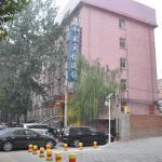 Hejia Inn Beijing Baiwanzhuang,  Beijing