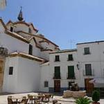 Hotel Pictures: Hotel Zahorí, Priego de Córdoba