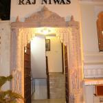Raj Niwas,  Udaipur