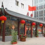 Hejia Inn Beijing Anwai,  Beijing
