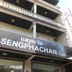 Sengphachanh Boutique Hotel,  Vientiane