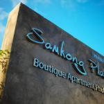 Samkong Place, Phuket Town