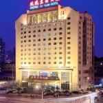 Beijing Phoenix Suyuan Hotel, Beijing