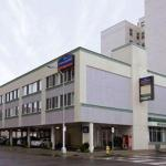 Howard Johnson Inn Atlantic City, Atlantic City