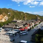 Hotel Pictures: The Juyongguan Great Wall Hotel Beijing, Changping