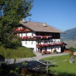 Fotos del hotel: Gästehaus Maria, Kartitsch