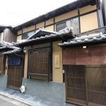 Fushizomean Holiday Rentals, Kyoto