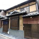 Konrurian Holiday Rentals, Kyoto