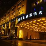 Victoria Regal Hotel Zhejiang,  Hangzhou
