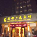 Chengdu Guangyuan Hotel, Chengdu